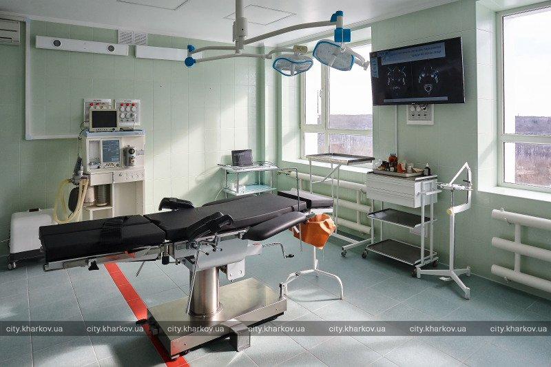 В Харьковскую больницу скорой помощи влили 30 млн гривен (фото)