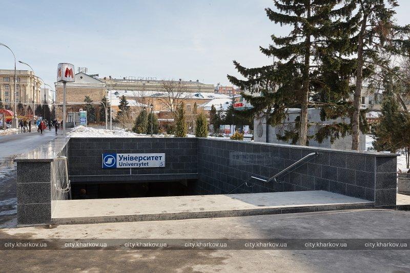 Капитально отремонтировали выход из станции метро «Университет» (ФОТО)
