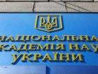Зоценко В.В. Новости