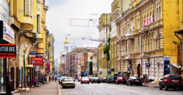 В субботу перекроют часть улицы Сумской