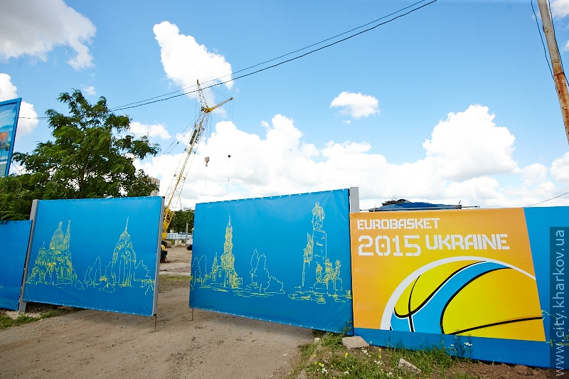 http://www.city.kharkov.ua/images/gallery/3333/62995.jpg