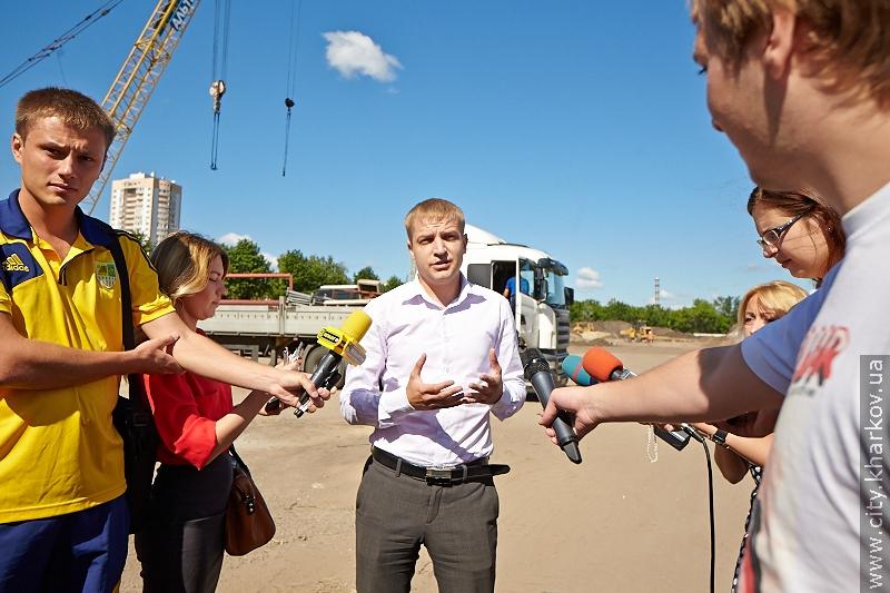 http://www.city.kharkov.ua/images/gallery/3333/62996.jpg
