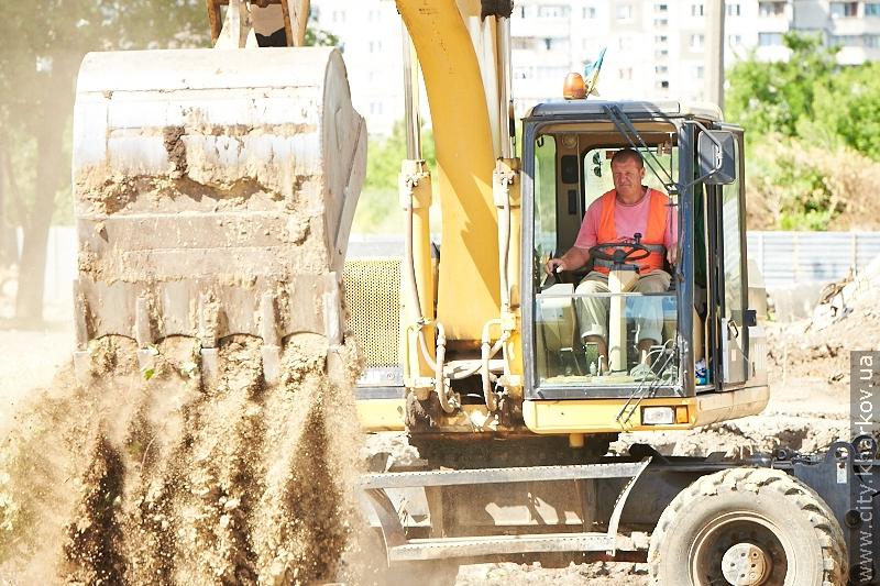http://www.city.kharkov.ua/images/gallery/3333/63001.jpg