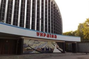 фото: Харьковский горсовет