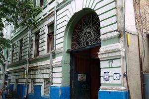 фото: city.kharkov.ua