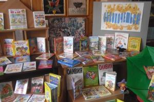 В библиотеках Коминтерновского района отмечают День смеха
