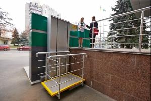 Люди з обмеженими можливостями зможуть відвідувати центри адмінпослуг