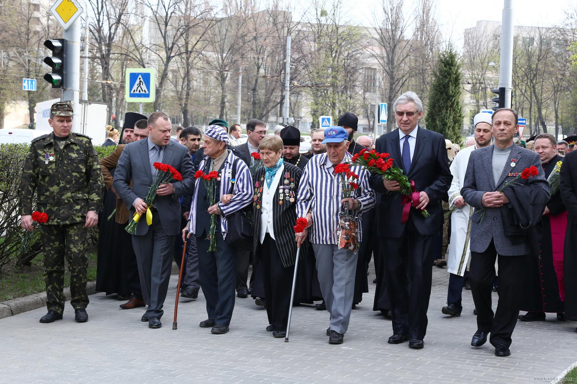 В Харькове почтили память узников фашистских концлагерей