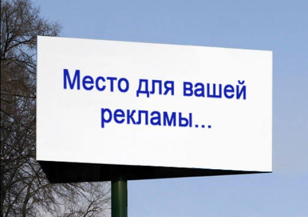 В Харькове упростили Правила размещения внешней рекламы
