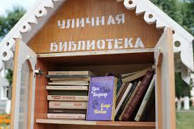 В Харькове откроют первую уличную библиотеку