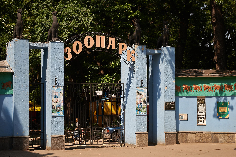 На реконструкцию Харьковского зоопарка выделили 23 миллиона гривен
