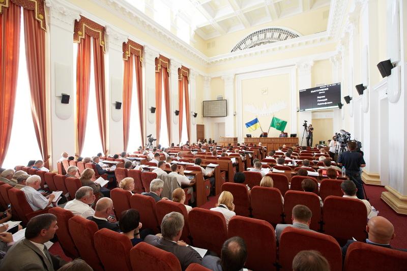 Началась сессия Харьковского горсовета