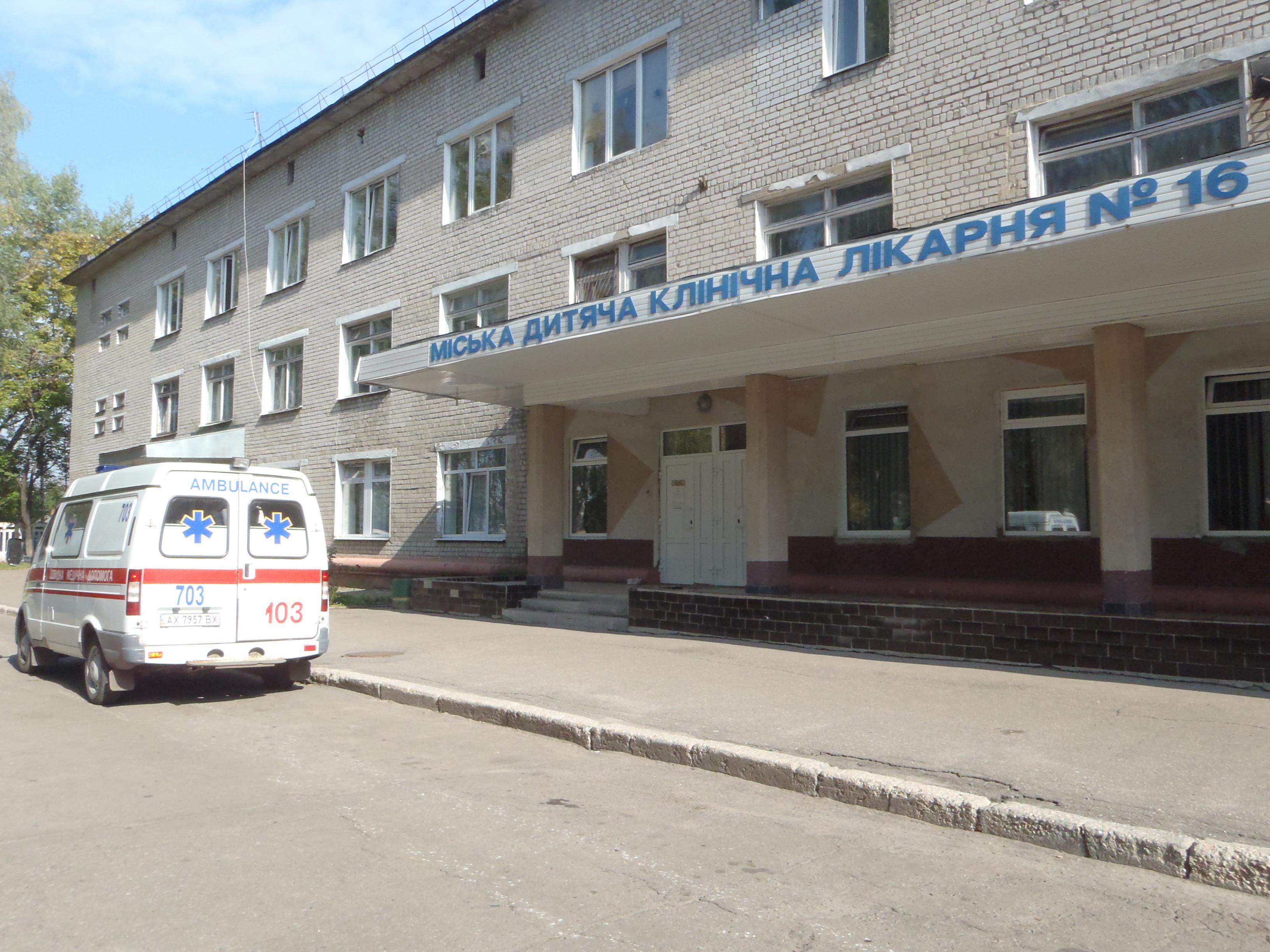 В Харькове благотворители передали онкобольным детям лекарства