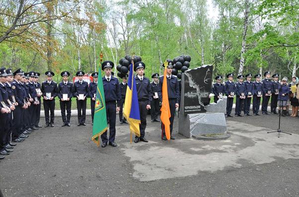 В Коминтерновском районе почтили память чернобыльцев