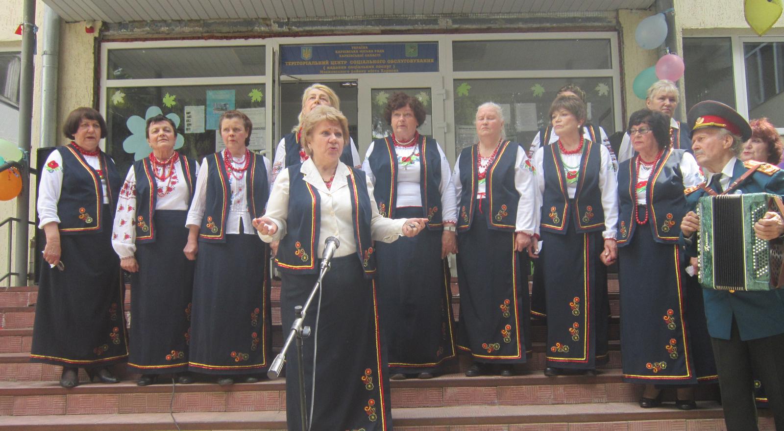 В Московском районе чествовали ветеранов