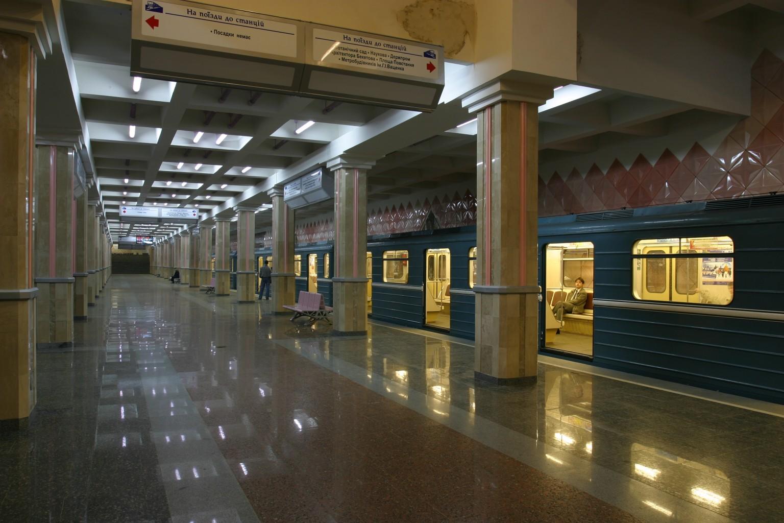 На Алексеевской линии метро приостановлено движение поездов (обновлено)