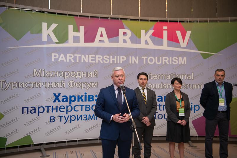 В Харькове проходит 8-й международный туристический форум