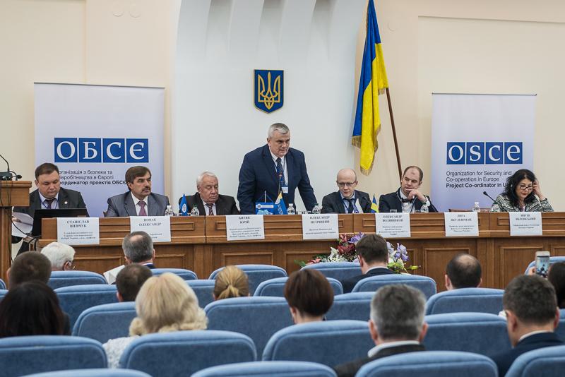 В городе проходит Восточноевропейский форум по правововой реформе