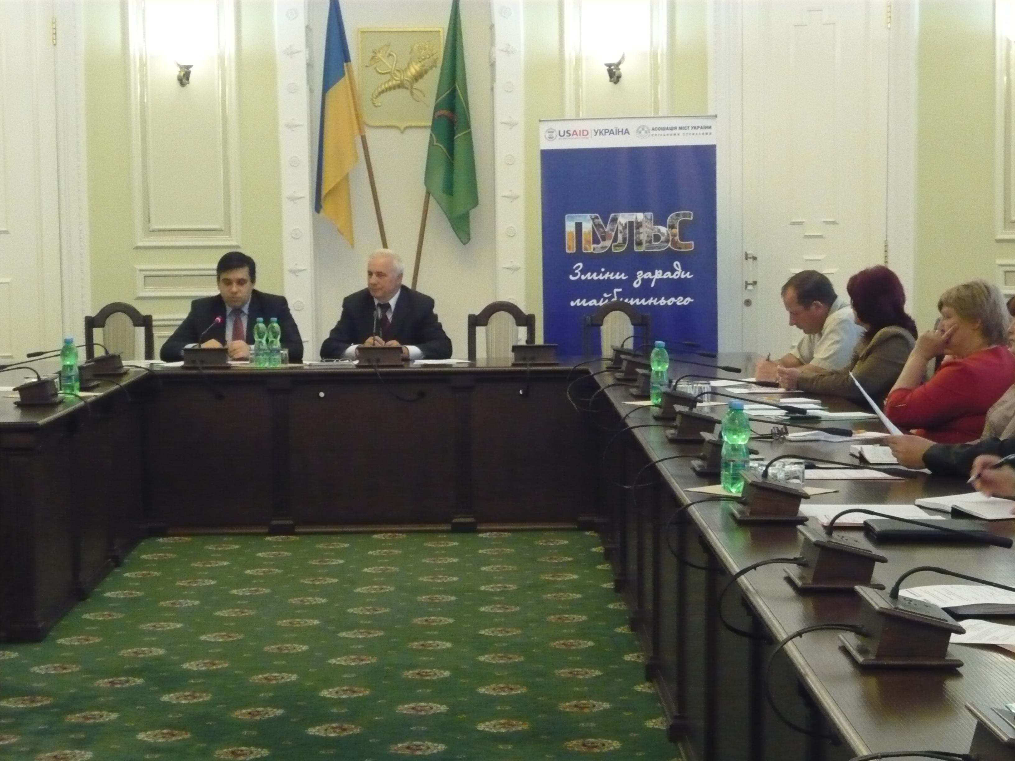 В Харькове обсудили проблемы создания объединенных громад