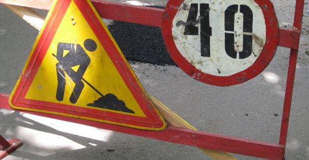 На перехресті на Рогані буде обмежено рух транспорту