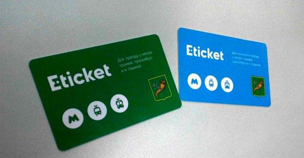 У вестибюлях харківського метро встановлять близько 200 терміналів для поповнення «E-ticket»