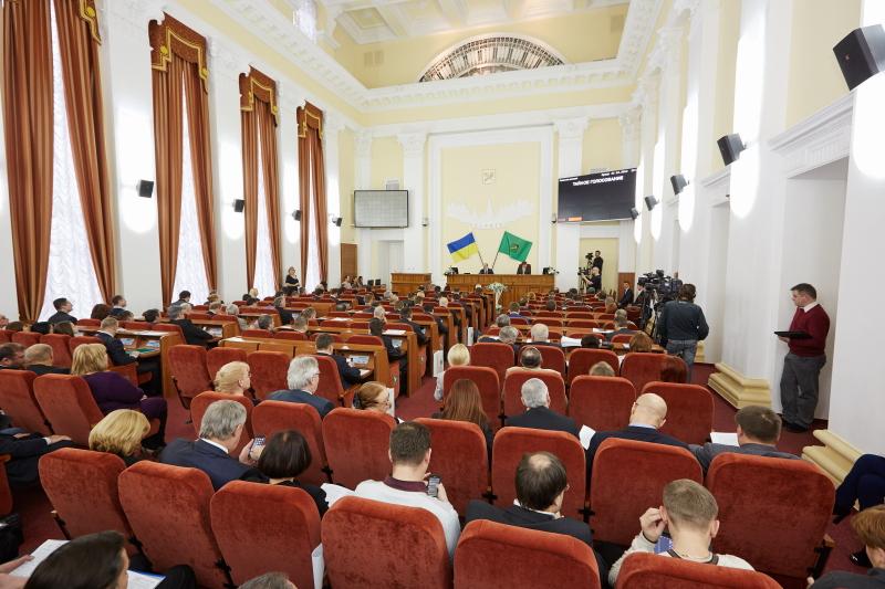 21 лютого відбудеться сесія Харківської міськради