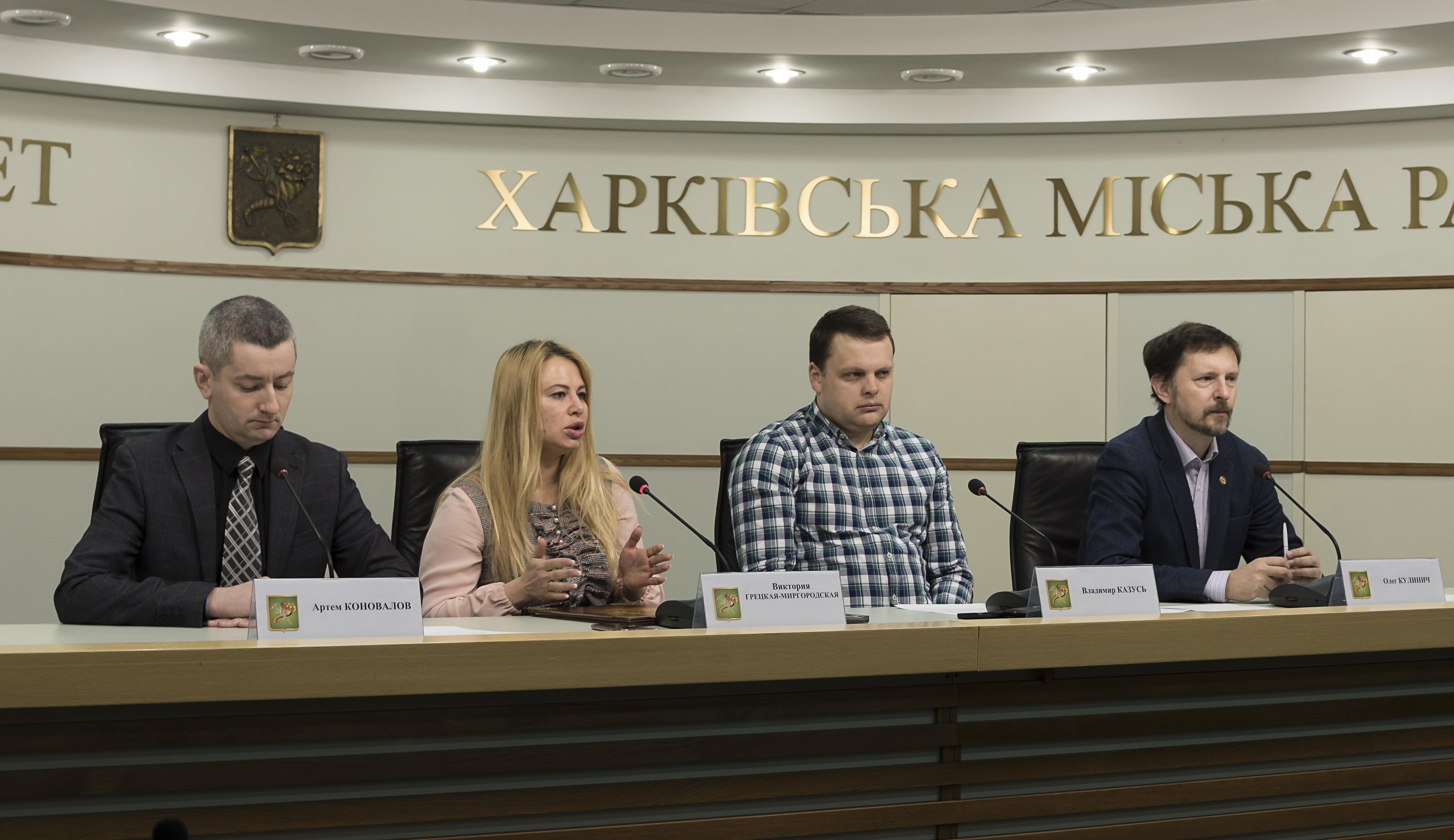 У Харкові стартує другий сезон школи грантрайтінга «Open Grants School»