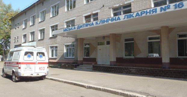 Детям - пациентам больницы №16 передали подарки из Австрии