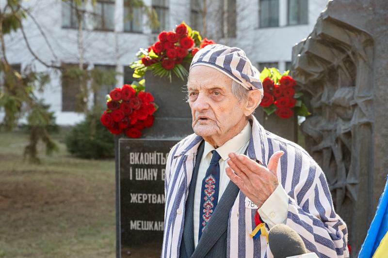 Харків'яни вшанували пам'ять в'язнів концтаборів