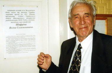 Почесний харків'янин Яків Шифрін відзначає день народження