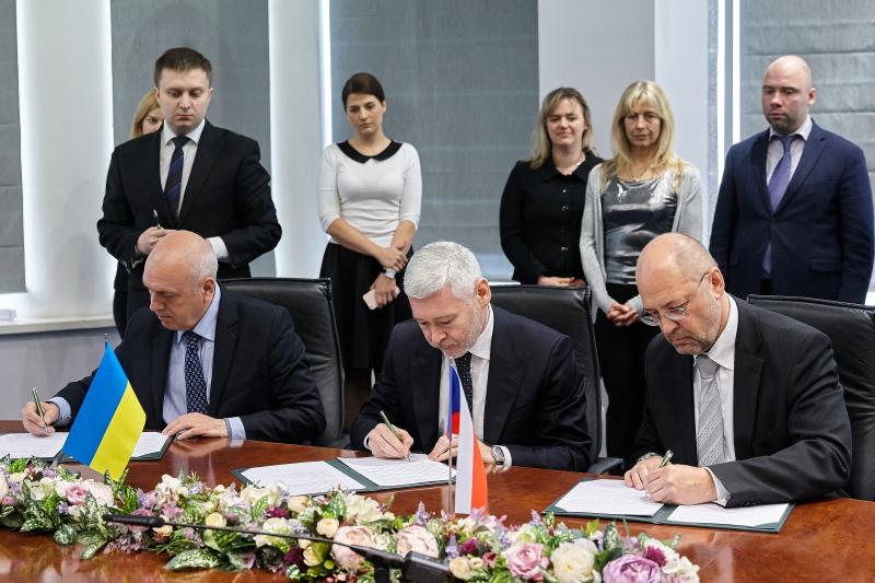 У Харкові буде відкрито Чеський центр