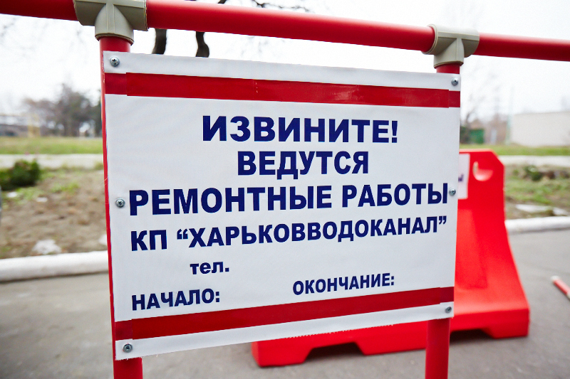 На вулиці Краснодарській ремонтують водопровідну магістраль