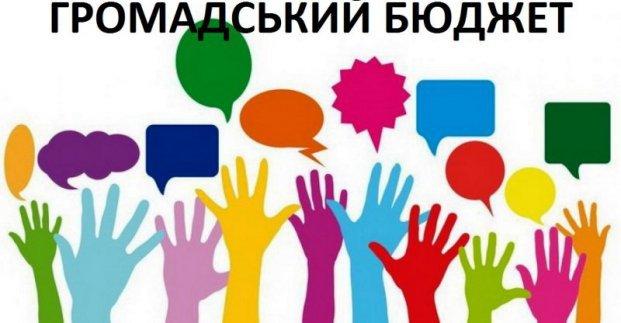 На фінансування з бюджету участі харків'яни подали 301 проект