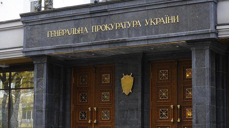 Нардепы из «Відродження» требуют от Генпрокуратуры, МВД и СБУ дать оценку произошедшему в Харькове