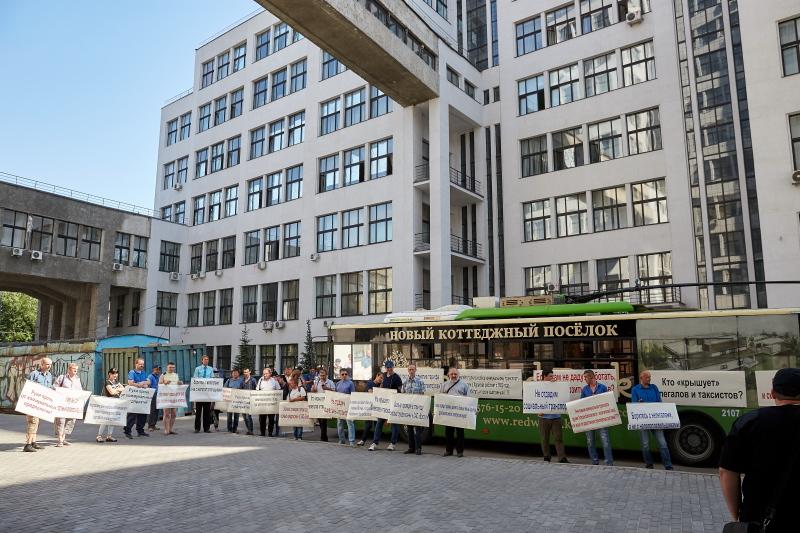 Співробітники харківських депо проводять акцію протесту