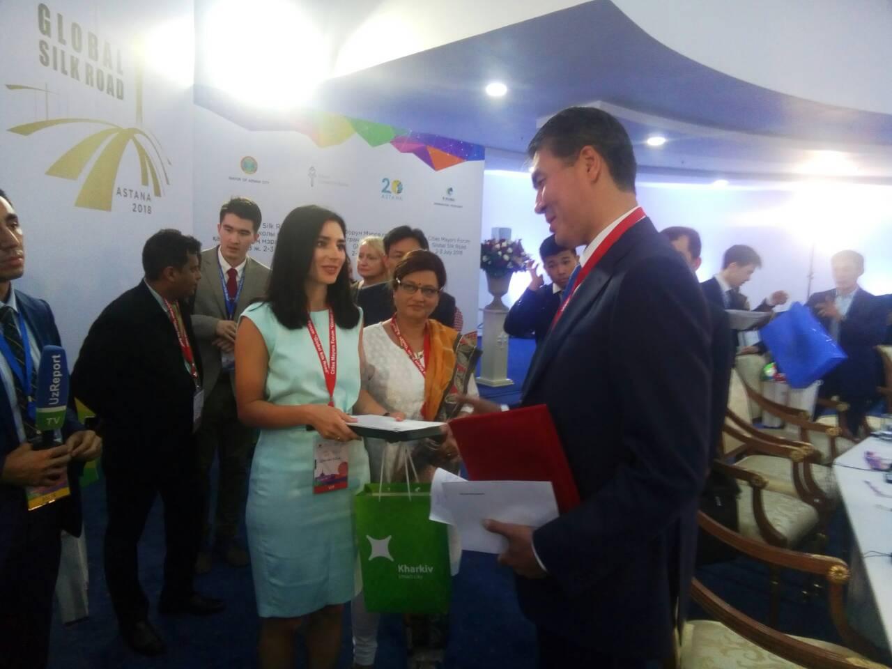 Харків'яни взяли участь у конференції в Астані