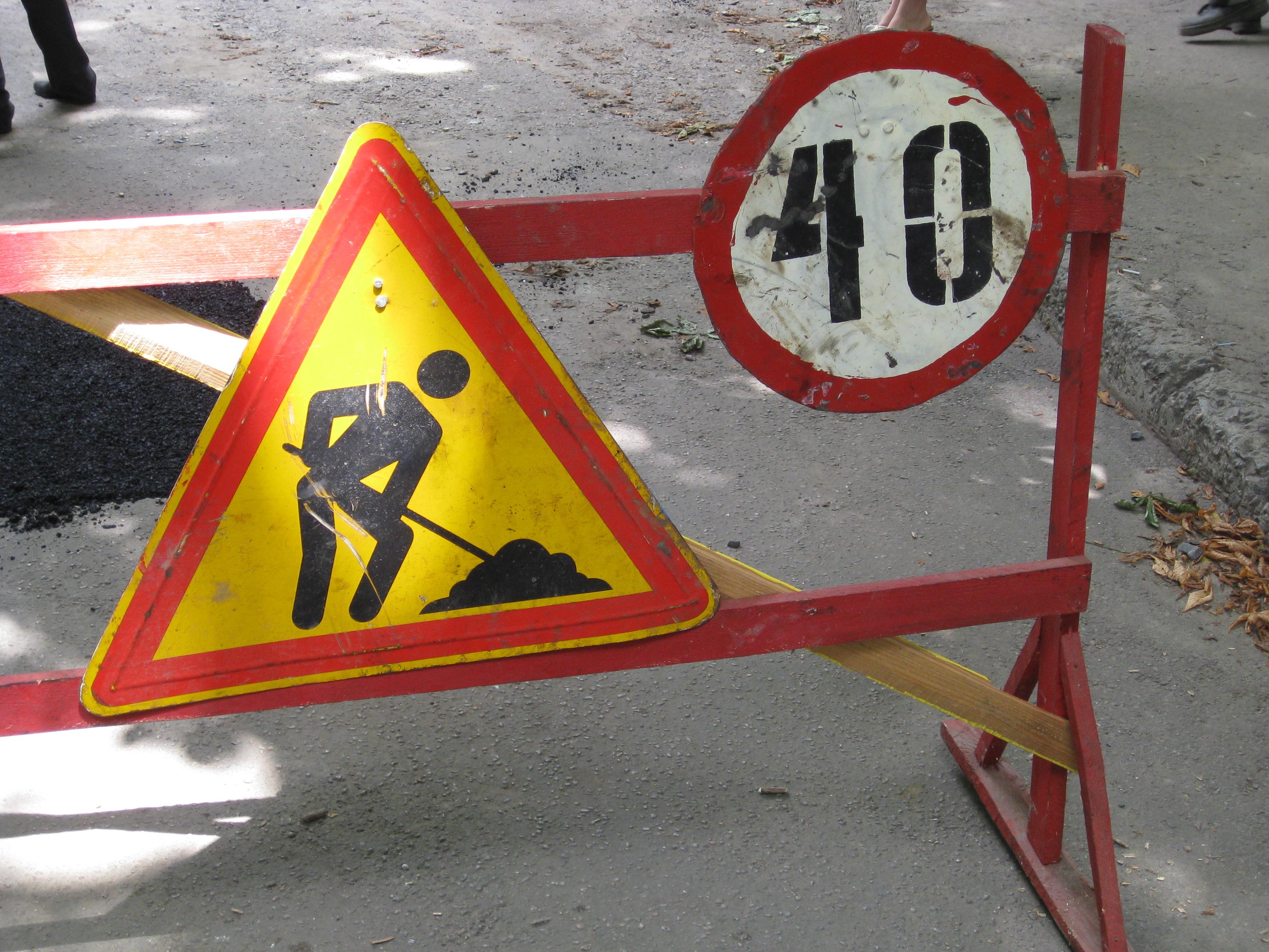 На вулиці Золочівській тимчасово заборонено рух транспорту