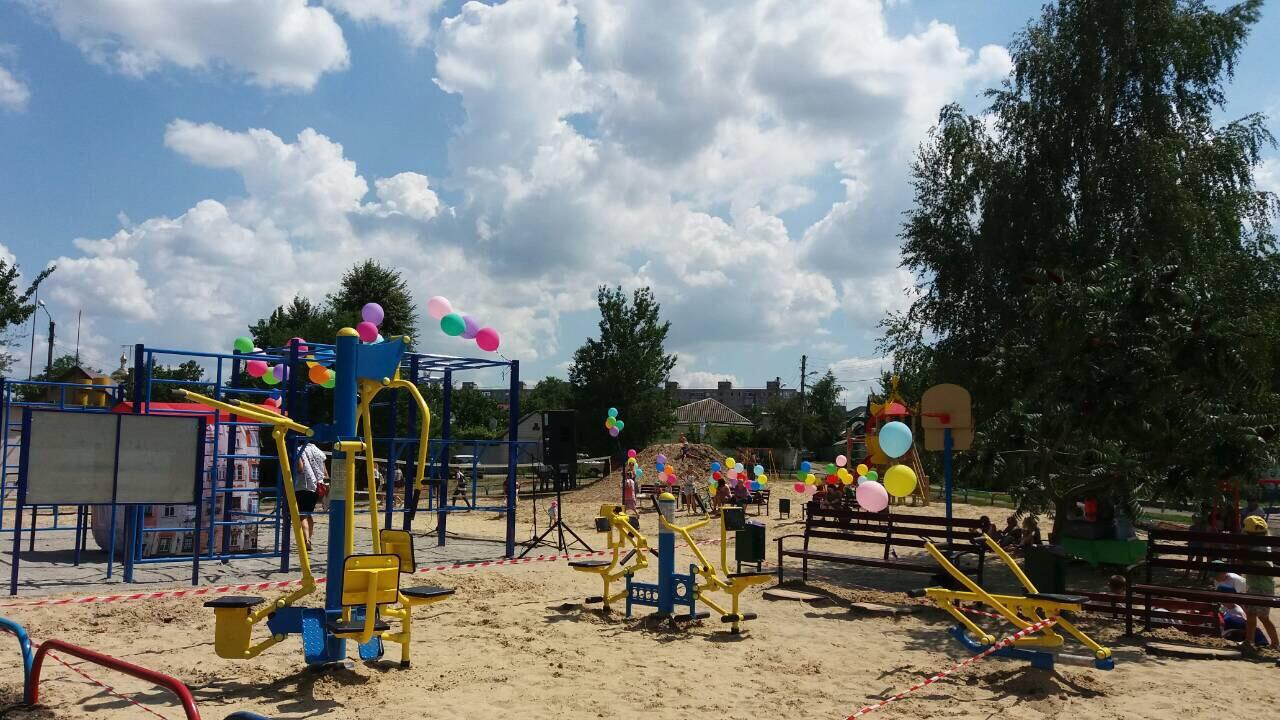 У Слобідському районі відкрили новий спортивний майданчик