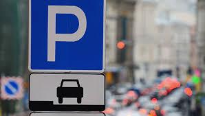 У Харкові планують автоматизувати систему оплати за паркування