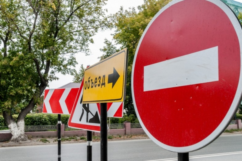 На вулиці Олеся Гончара на тиждень закрито рух транспорту