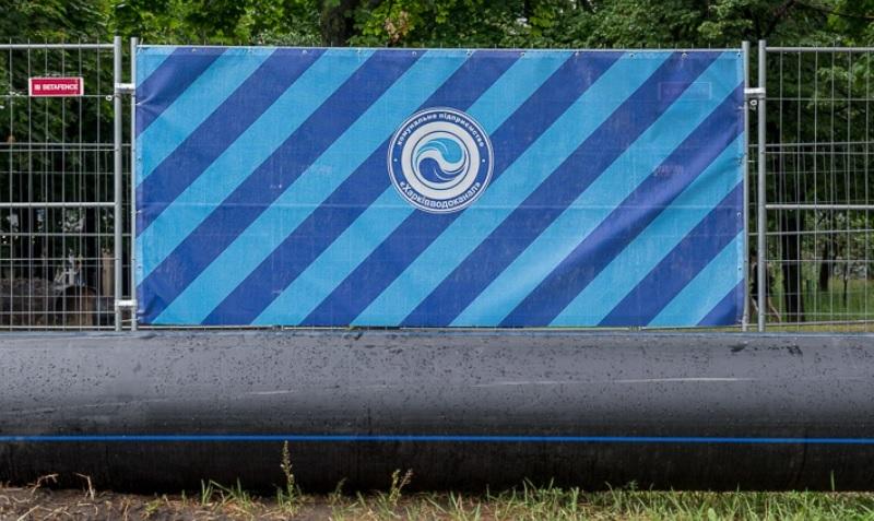 У частині Новобаварського району на добу відключать воду