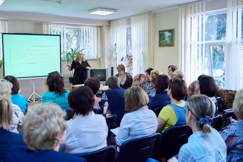 Харків ділиться досвідом в сфері надання соціальних послуг