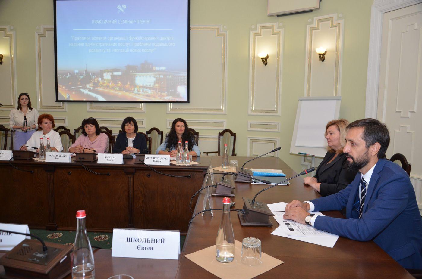 Досвід Харкова в сфері надання послуг приїхали переймати представники з усієї України