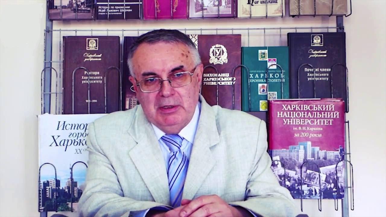 Сьогодні день народження почесного харків'янина Сергія Куделка
