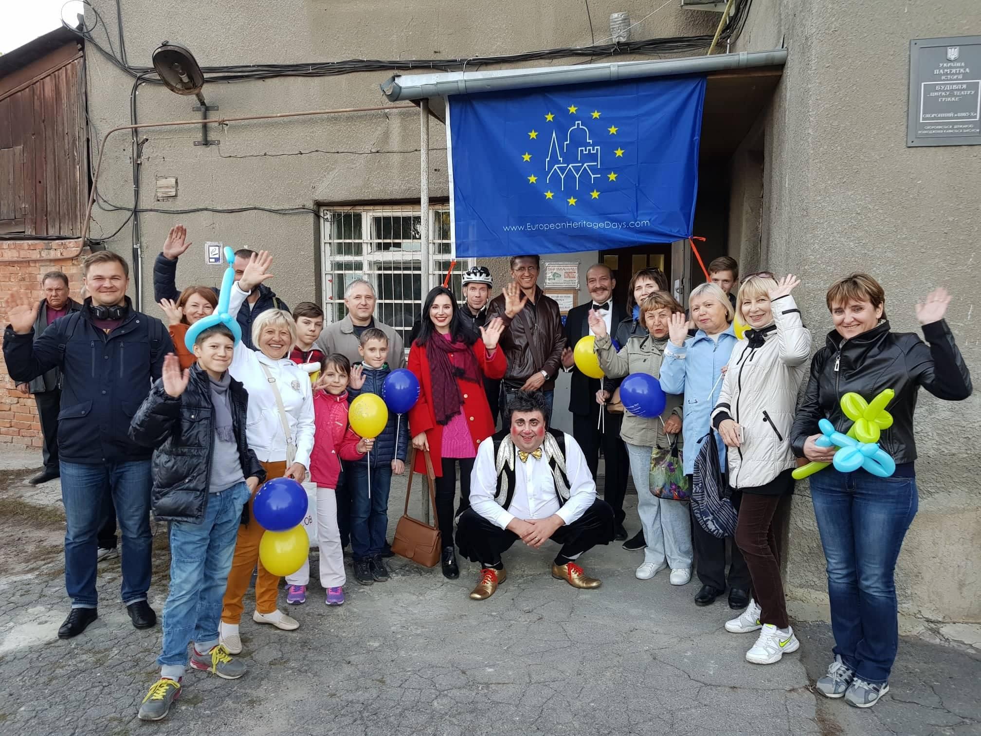 Для харків'ян провели екскурсії у рамках Днів європейської спадщини