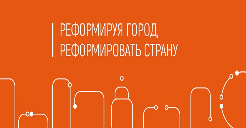 У Харкові на шляху створення «розумного» міста планують відкрити офіс реформ