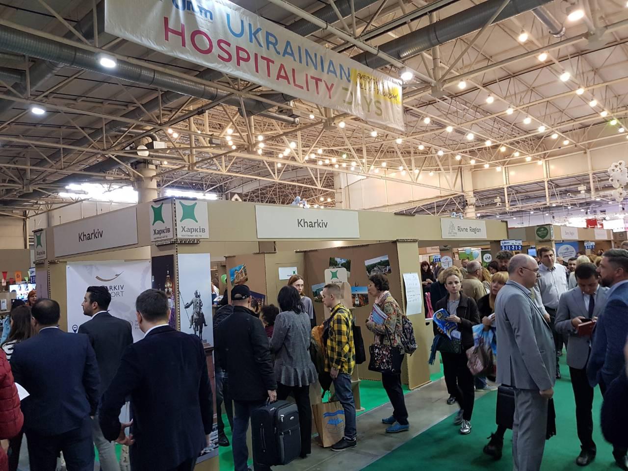 Харків бере участь у туристичній виставці в Києві