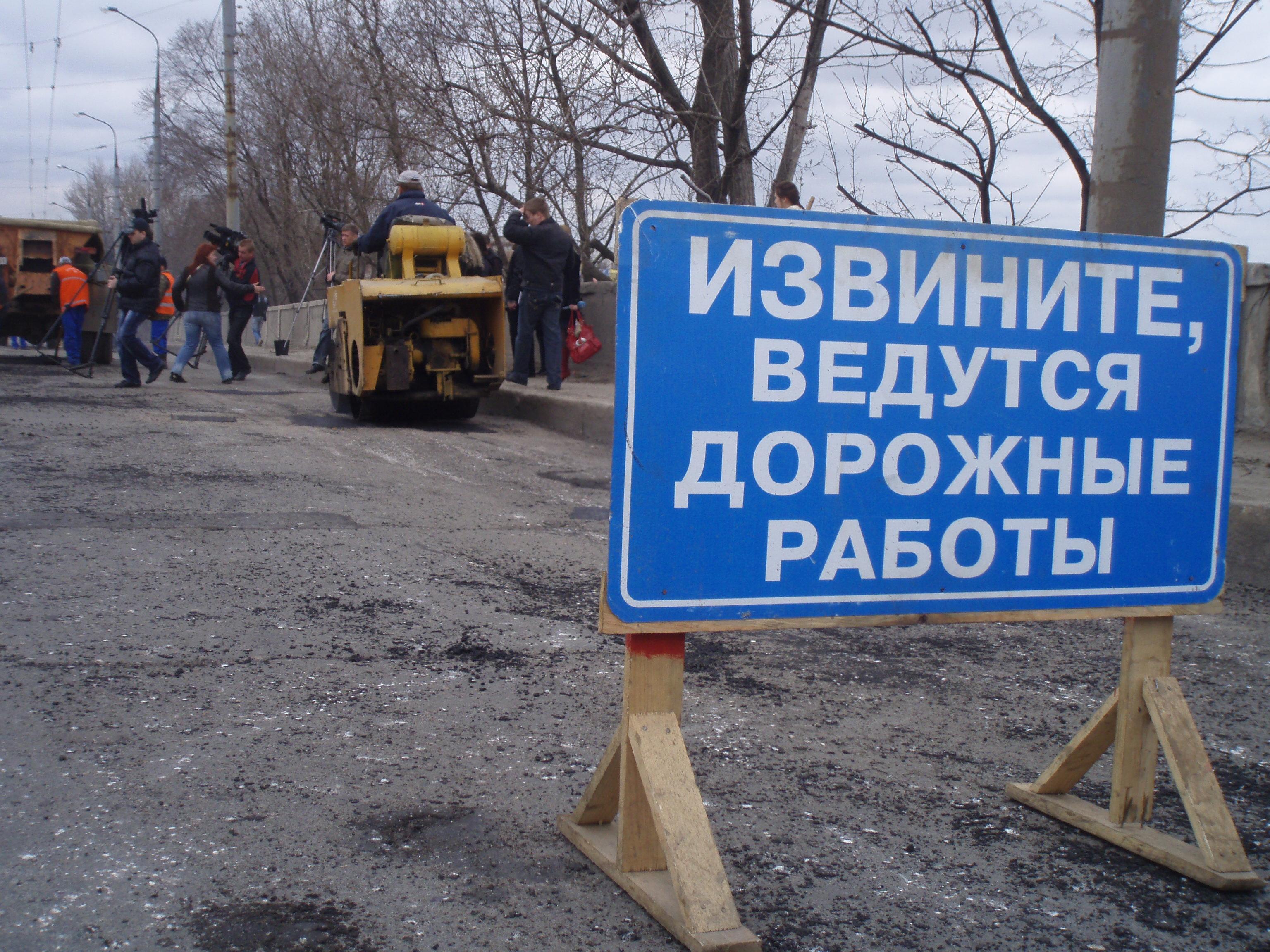 Рух на Купецькому мосту буде обмежено до січня