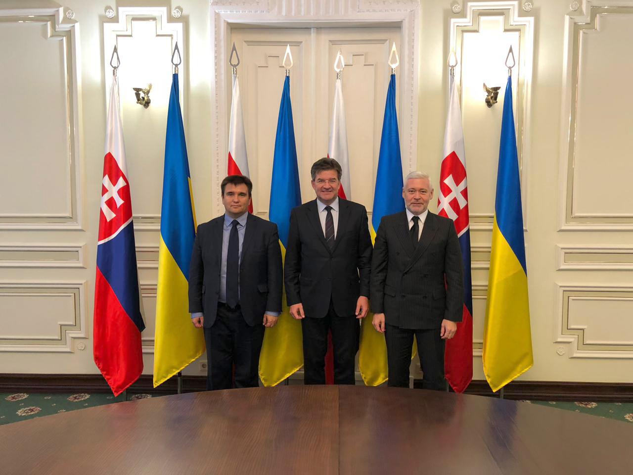 У Харкові з'явиться Почесне консульство Словацької Республіки
