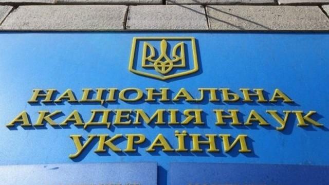 Два харків'янина стали заслуженими діячами науки і техніки України